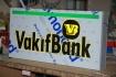 VakifBank :: VakifBank - Kaseton 7